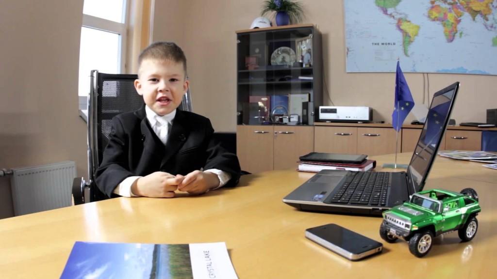 Молодой млм-бизнесмен.
