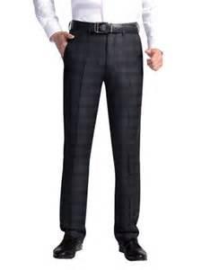 Брюки для делового МЛМ костюма.