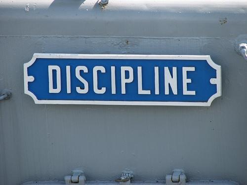 Дисциплина.