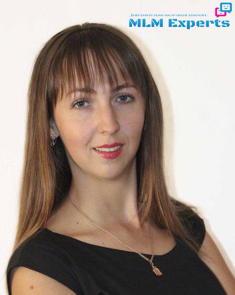 Анастасия Иващенко эксперт МЛМ.