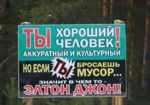 Правильные заголовки Title. :)