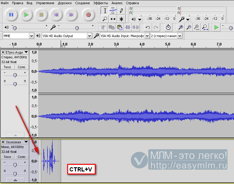 Вставляем аудио файл.