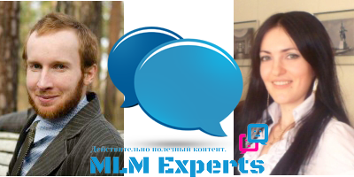 volkov_kozlova_mlm_experts